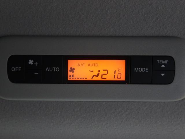 250ハイウェイスターS 純正8型ナビ 天吊モニター 禁煙車(8枚目)