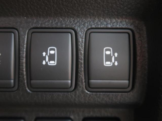 250ハイウェイスターS 登録済未使用車 純正ナビ クルコン(4枚目)