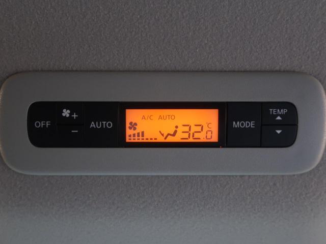 250ハイウェイスターS 登録済未使用車 純正ナビ クルコン(9枚目)