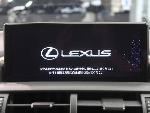NX300 Iパッケージ 純正ナビ フルセグTV 禁煙車(3枚目)