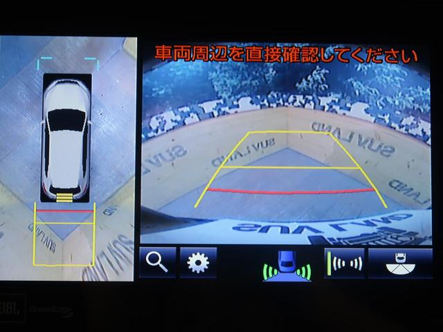 プログレス メタル アンド レザーPKG ターボ 禁煙車(4枚目)