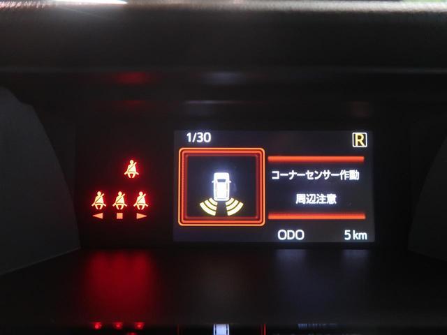 G コージーエディション セーフティセンス 衝突軽減 現行型(8枚目)