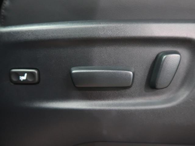 【メモリー付きパワーシート】自分の最適なシートポジションを設定し、ボタン一つで移動します♪快適にお乗りいただけるアイテムです☆
