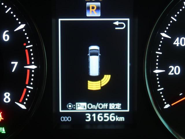 2.5S Cパッケージ 純正9型ナビ 天吊モニター 禁煙車(8枚目)