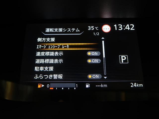 ハイウェイスター Vセレ2 登録済未使用 セーフティパックA(5枚目)