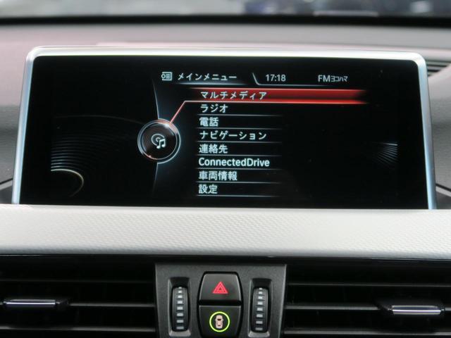 xDrive 25i Mスポーツ 純正ナビ ACC(5枚目)