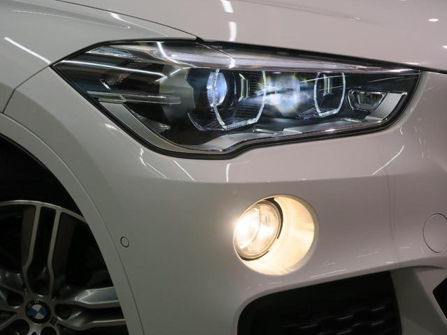 xDrive 25i Mスポーツ 純正ナビ ACC(13枚目)
