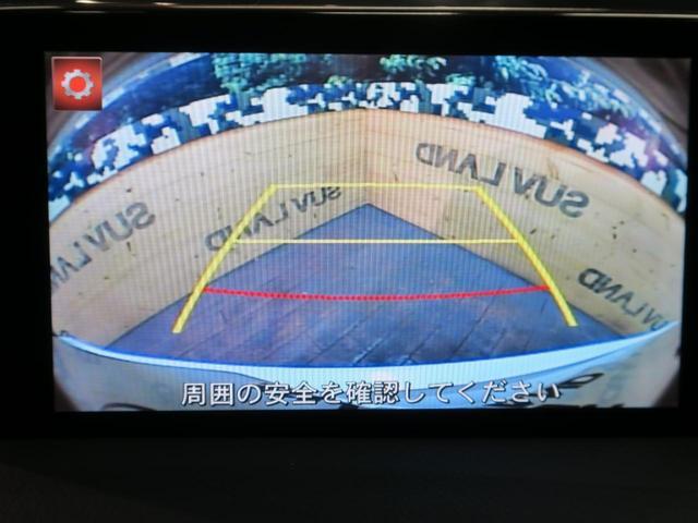 XD Lパッケージ ワンオーナー 純正ナビTV 禁煙車(4枚目)