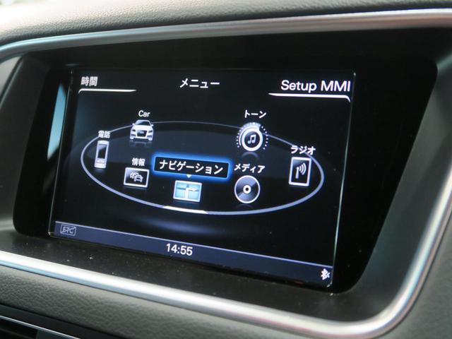 「アウディ」「アウディ Q5」「SUV・クロカン」「北海道」の中古車5