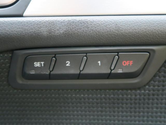 「アウディ」「アウディ Q5」「SUV・クロカン」「北海道」の中古車40
