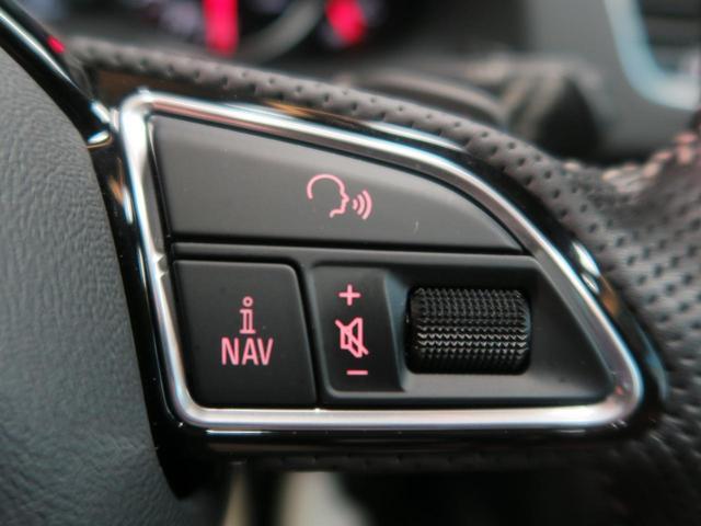 「アウディ」「アウディ Q5」「SUV・クロカン」「北海道」の中古車49