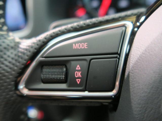 「アウディ」「アウディ Q5」「SUV・クロカン」「北海道」の中古車50