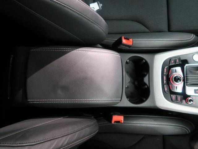 「アウディ」「アウディ Q5」「SUV・クロカン」「北海道」の中古車51