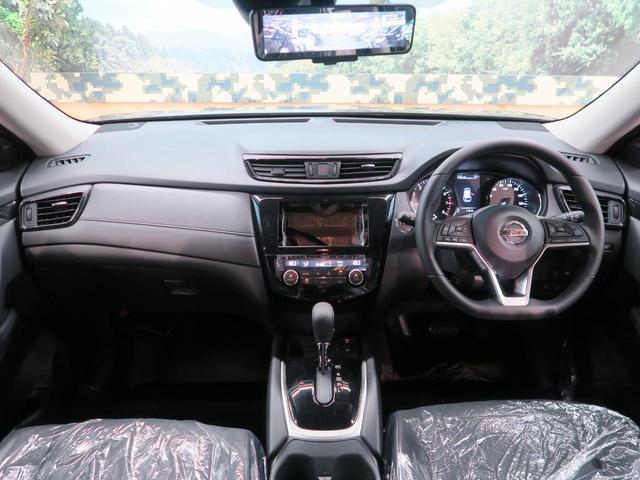 20Xi 4WD 登録済未使用車 プロパイロットセット(2枚目)