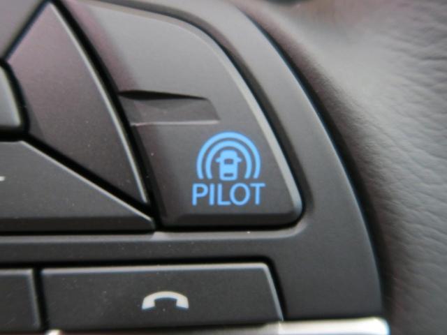 20Xi 4WD 登録済未使用車 プロパイロットセット(3枚目)