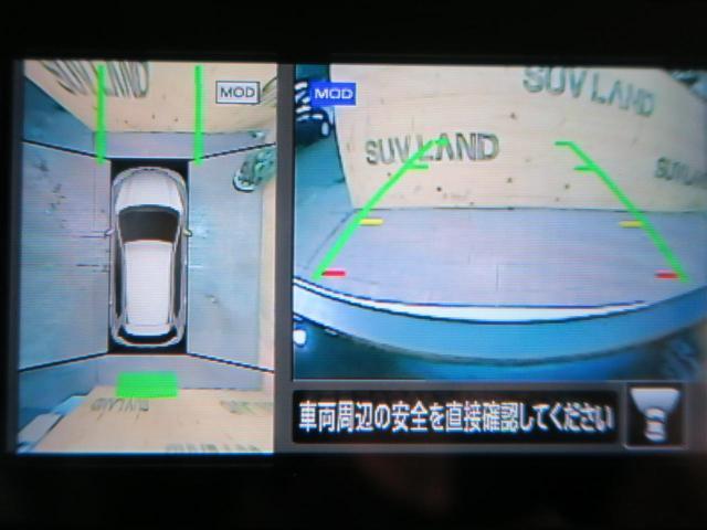 20Xi 4WD 登録済未使用車 プロパイロットセット(4枚目)