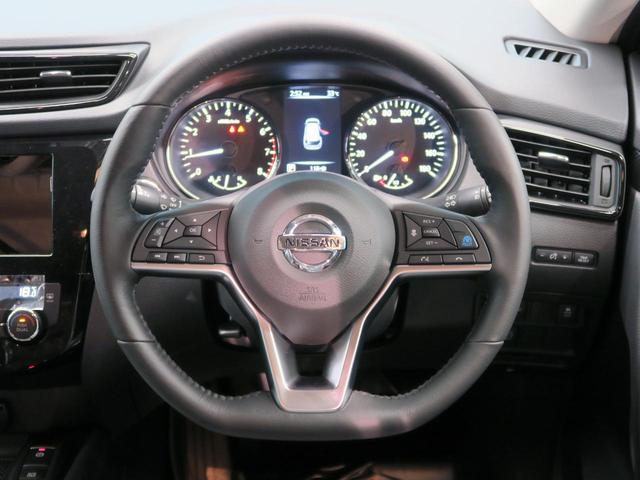 20Xi 4WD 登録済未使用車 プロパイロットセット(5枚目)