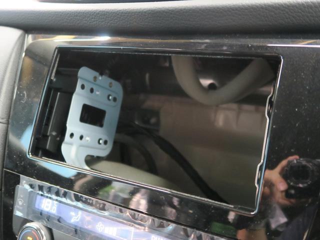 20Xi 4WD 登録済未使用車 プロパイロットセット(7枚目)