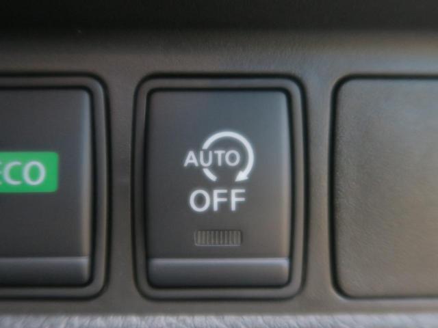 20Xi 4WD 登録済未使用車 プロパイロットセット(10枚目)