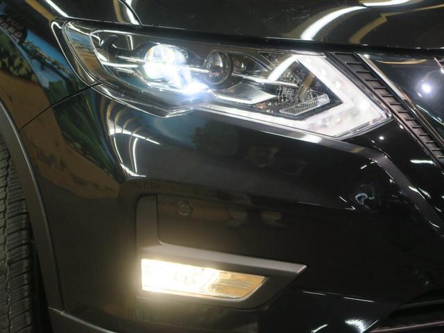 20Xi 4WD 登録済未使用車 プロパイロットセット(13枚目)