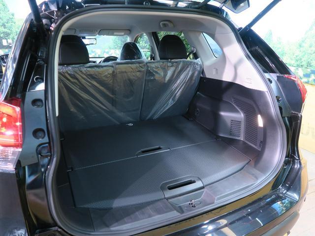 20Xi 4WD 登録済未使用車 プロパイロットセット(16枚目)