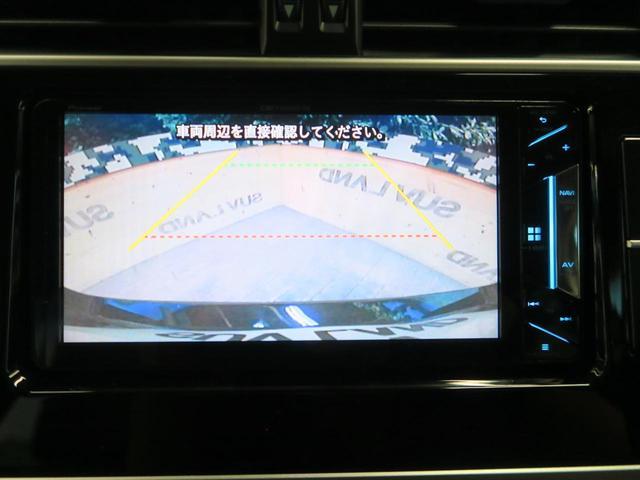 TZ-G 4WD セーフティセンスP 衝突軽減ブレーキ 禁煙(4枚目)
