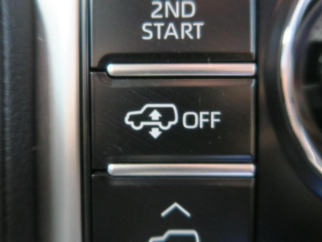 TZ-G 4WD セーフティセンスP 衝突軽減ブレーキ 禁煙(10枚目)