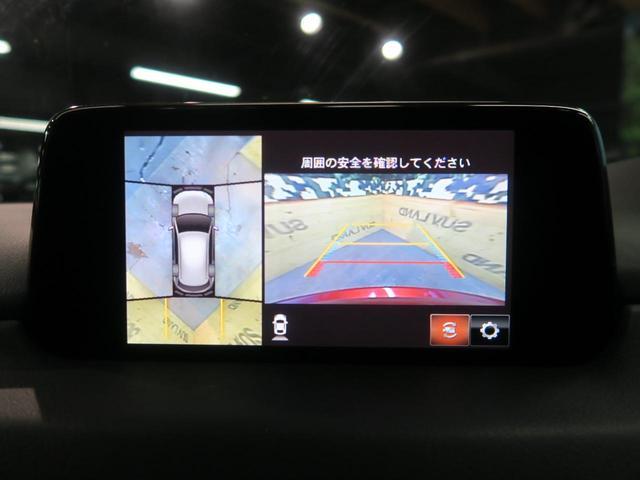 XD プロアクティブ 純正ナビTV ワンオーナー 禁煙車(6枚目)