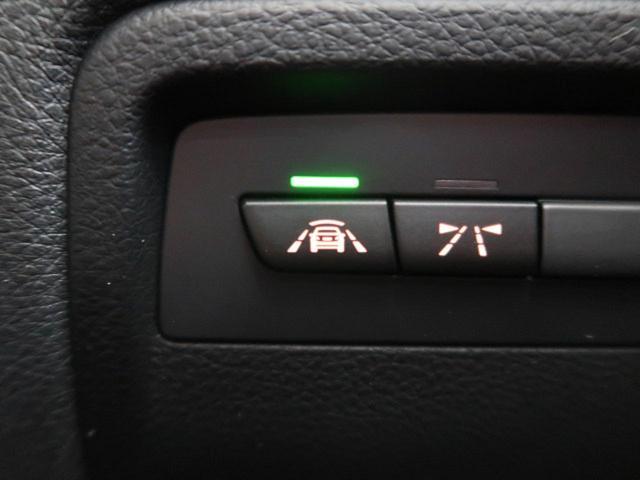 320i xDriveツーリング Mスポーツ 禁煙車(7枚目)