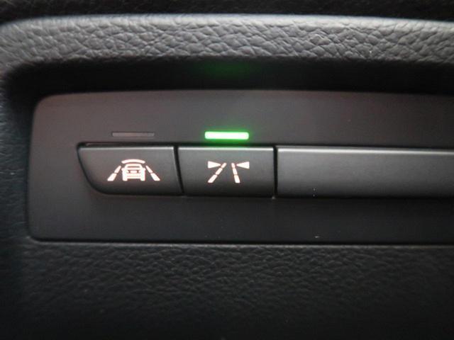 320i xDriveツーリング Mスポーツ 禁煙車(10枚目)