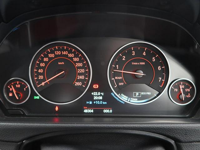 320i xDriveツーリング Mスポーツ 禁煙車(17枚目)
