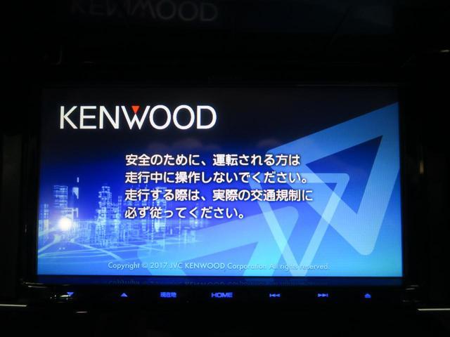 20X エマージェンシーブレーキPKG 4WD 禁煙車(3枚目)