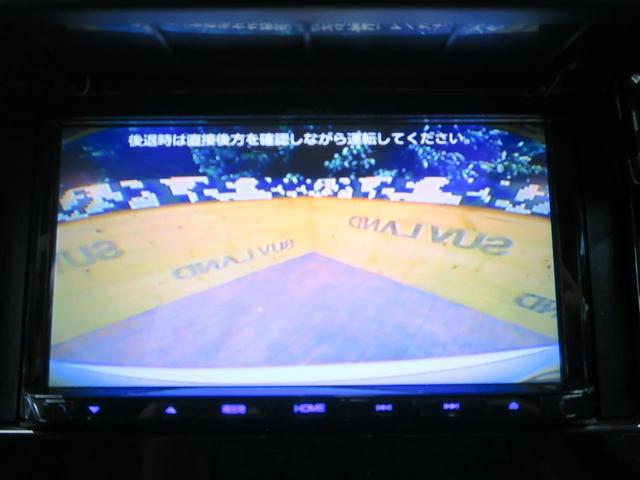 20X エマージェンシーブレーキPKG 4WD 禁煙車(4枚目)