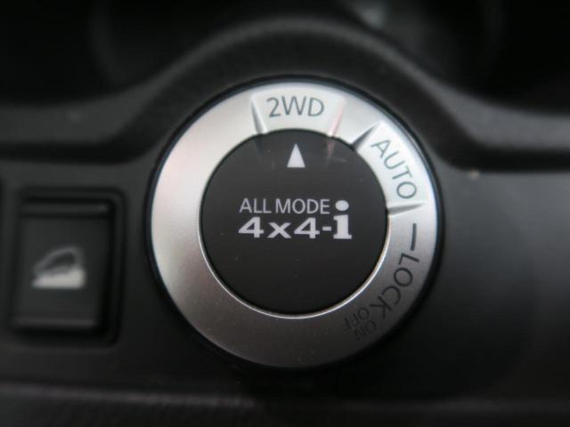 20X エマージェンシーブレーキPKG 4WD 禁煙車(8枚目)