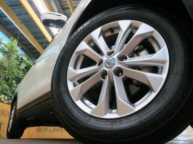 20X エマージェンシーブレーキPKG 4WD 禁煙車(12枚目)