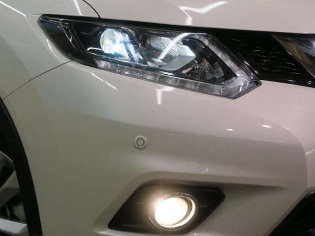 20X エマージェンシーブレーキPKG 4WD 禁煙車(13枚目)