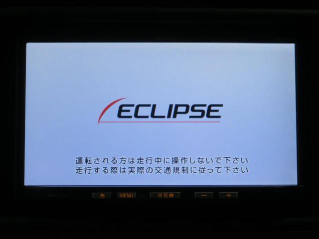 ロング エクシード 4WD ナビTV ワンオーナー 禁煙車(3枚目)