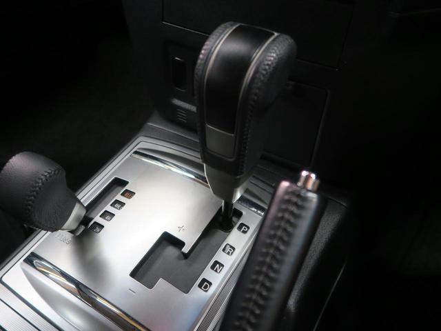 ロング エクシード 4WD ナビTV ワンオーナー 禁煙車(5枚目)