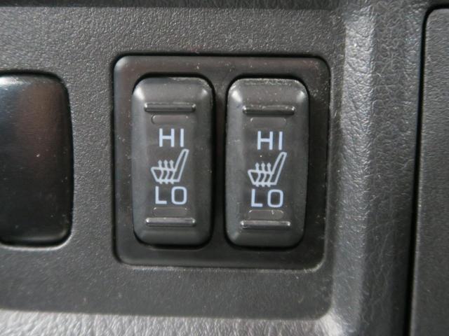 ロング エクシード 4WD ナビTV ワンオーナー 禁煙車(7枚目)
