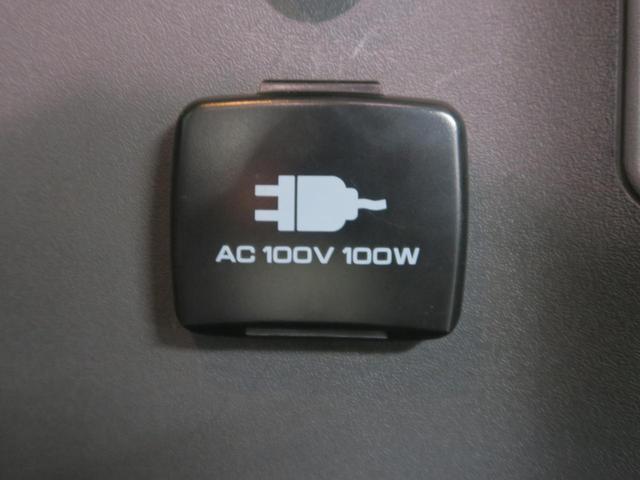 ロング エクシード 4WD ナビTV ワンオーナー 禁煙車(10枚目)
