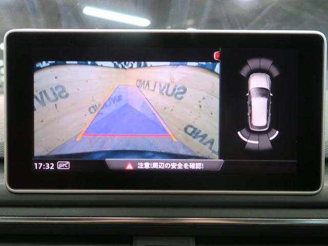『サラウンドビューモニター付きです♪真上からの映像は位置把握がしやすく安全、簡単に駐車が可能です☆』