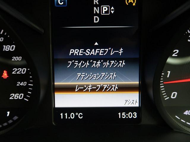 C200アバンギャルド AMGライン ワンオーナー 禁煙車(8枚目)