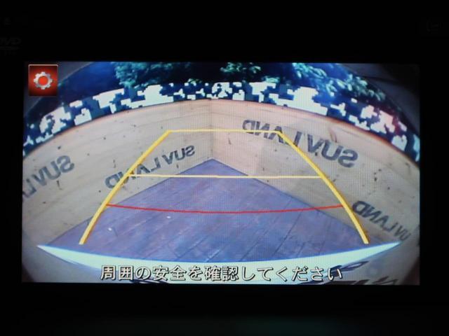 25S Lパッケージ メーカーナビTV 本革 1オーナー(7枚目)