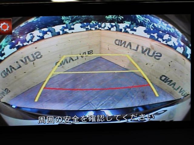 XD Lパッケージ マツダコネクトナビ フルセグTV 禁煙車(6枚目)