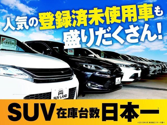 人気の登録済未使用車も数多く取り揃えております!!登録済未使用車ならではのとってもお買い得な一台は早い者勝ち!!Go!SUVLAND!Go!!