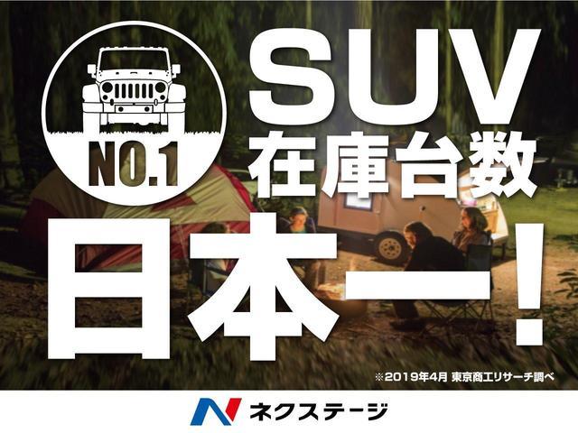 SUV在庫日本一が証明されました! SUVのことなら当店にご相談ください!!※SUV在庫台数日本一表記は東京商工リサーチ(2019年4月)による