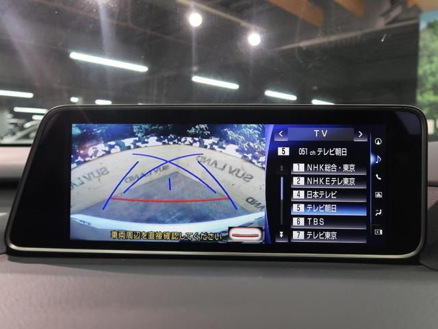 RX200t セーフティシステムプラス 純正ナビTV 禁煙車(4枚目)