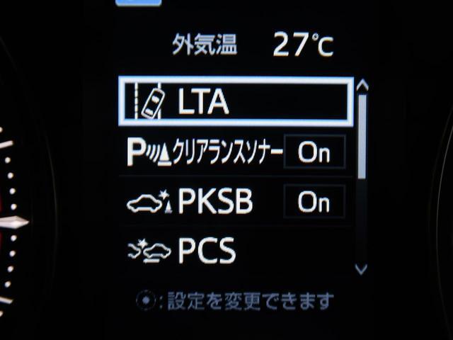 2.5Z Aエディション サンルーフ BIGX11型ナビTV(9枚目)