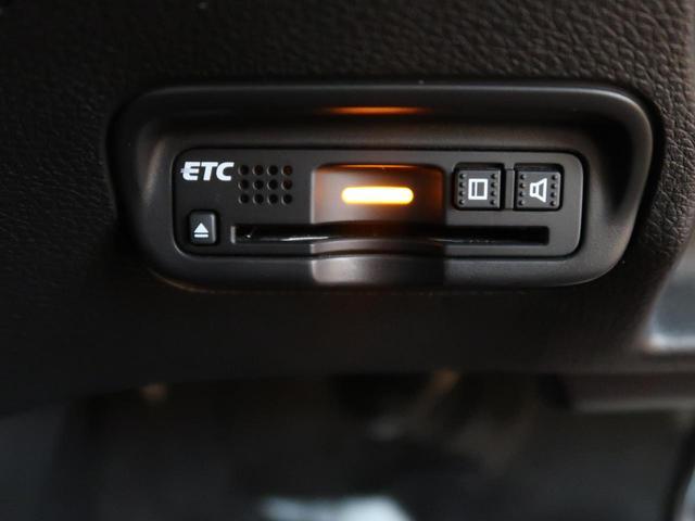 『ETC付きなので高速でのお出かけもラクラク♪セットアップのみで使用できます☆』