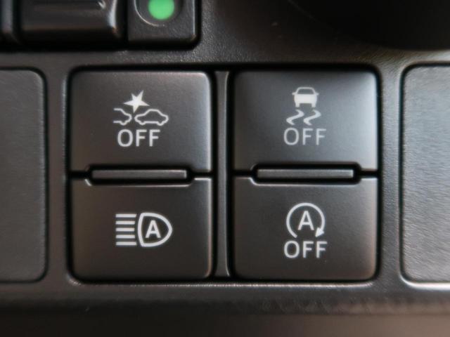 ●トヨタセーフティセンス♪『精度の高い検知能力で、車輌進行方向の状況を認識。ドライバーの意思と車両の状態を踏まえた適切な運転操作を判断し、多彩な機能で、より快適で安心なドライブをサポートします☆』